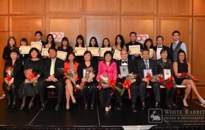 OCA Gala 2013